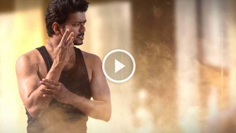 மாஸ்டர் - வாத்தி கபடி பாடல் வீடியோ | தளபதி விஜய் 2