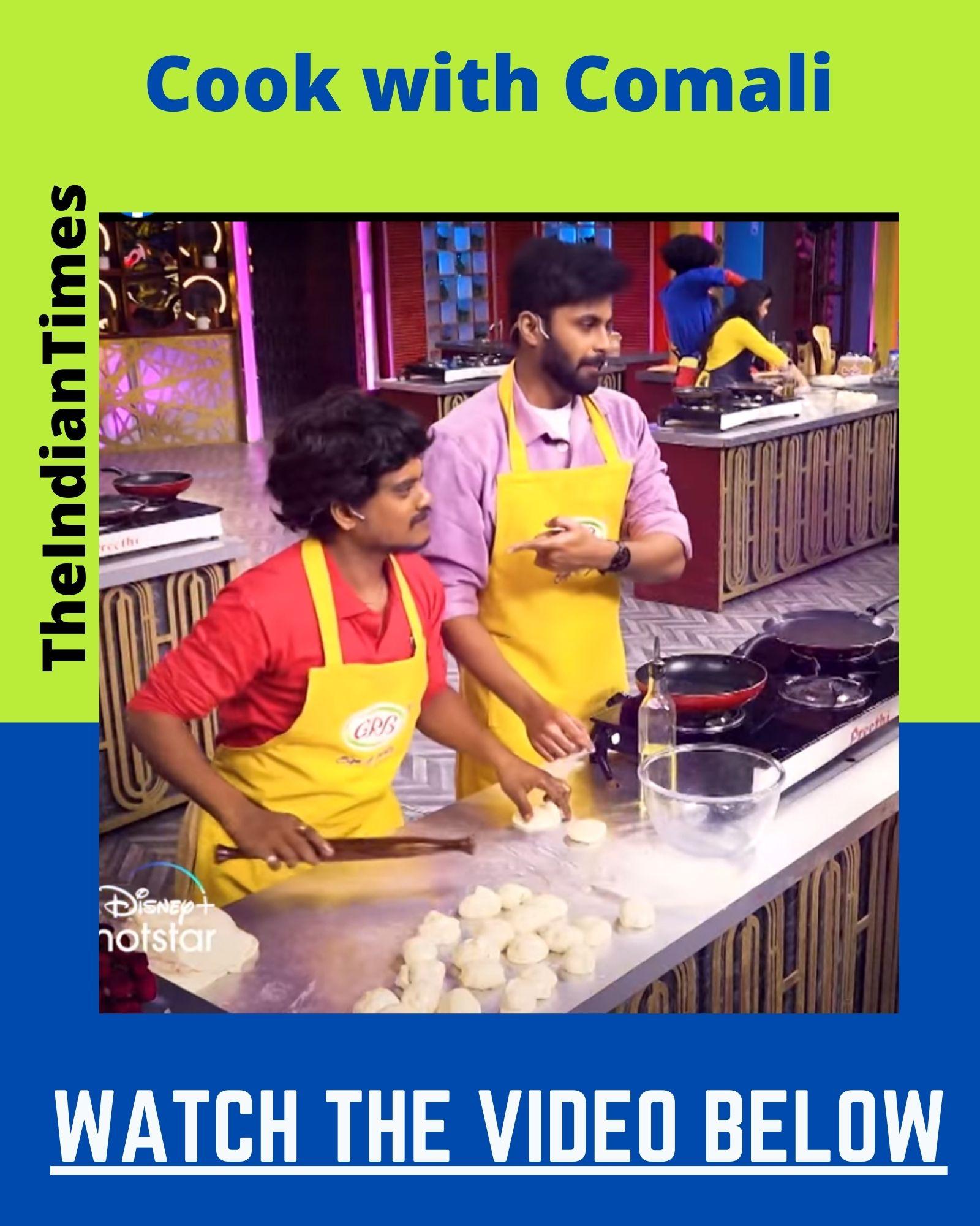 புது லூக்குக்கு மாறிய புகழ் - குக் வித் கோமாளி | Promo 7
