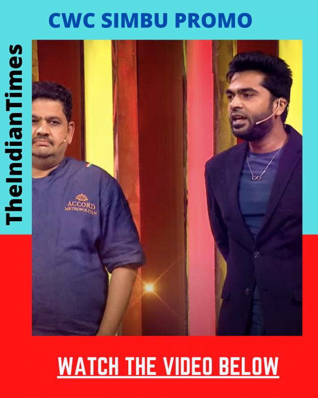 சிம்பு கலந்துகொள்ளும் குக்கு வித் கோமாளியின் Finals ப்ரோமோ! 7