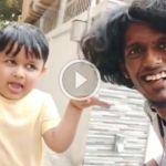 குழந்தையுடன் குறும்பு செய்த குக்கு வித் கோமாளி பாலா! viral video 27